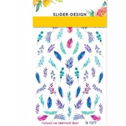 2D Water Transfer Nail Art Decal N1377 with Multi Coloured Leaves